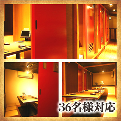 海鮮個室酒場 伊まり 南3条本店の雰囲気1