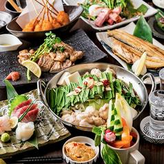 和食ごはんと酒 縁 yukari 本郷三丁目店のおすすめ料理1