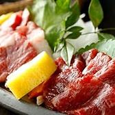 福みみ 銀座5丁目店のおすすめ料理2