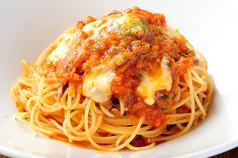 牛肉のラグーとモッツァレラチーズのトマトパスタ