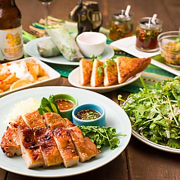 パクチービレッジ Pak-chee Village 新宿店のおすすめ料理1