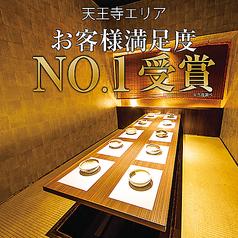 蟹と大間のマグロ 東郷 天王寺アポロビル店のおすすめ料理1