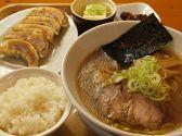 ラーメンくぼう商店のおすすめ料理3
