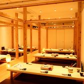 九州桜 博多筑紫口店の写真