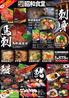 昭和食堂 植田飯田街道店のおすすめポイント1