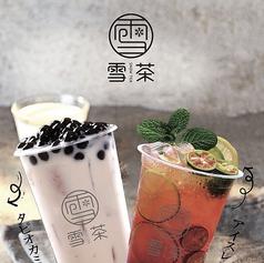 雪茶 SNOW TEA 黒門市場 日本橋店の写真