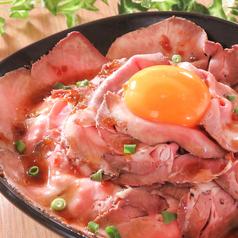サバイスパイスキッチン 肉バル ローツェのおすすめ料理1
