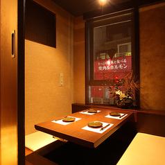 野菜串巻き 肉寿司 究極の鶏胸肉 個室居酒屋 新横浜邸の雰囲気1