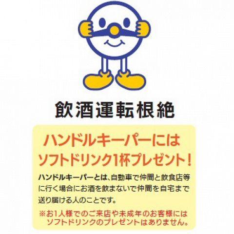 焼肉 ウエスト 唐津店 店舗イメージ3