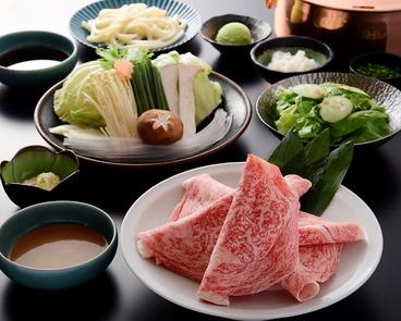 しゃぶ叙 本店 新宿 歌舞伎町のおすすめ料理1