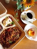 臥龍 GARYU つくし野店のおすすめ料理2