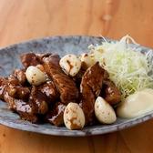 タラちゃんイクラちゃん寅゛ちゃんのおすすめ料理2