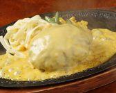 浅草 モンブランのおすすめ料理3