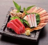 いっちょう 伊勢崎下植木店のおすすめ料理3