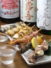 大衆串酒場 歩のおすすめ料理1