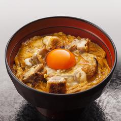 鶏味座YATAIの写真