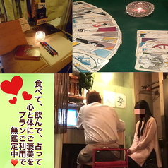 HEART TO YOU 食 喜の写真