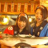 魚河岸居酒屋 魚鮮本店の雰囲気3