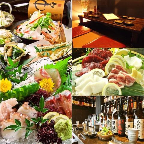 九州焼酎250種!郷土料理と創作料理がリーズナブルに楽しめる古民家居酒屋。