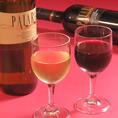 こだわりのワインは、お料理に合わせてご賞味するのがおすすめ☆自慢の手打ちパスタやピザ、肉料理にだってこだわりあり!季節の味覚に合わせてお愉しみください♪