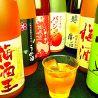 丸 まる 横浜ムービル店のおすすめポイント3