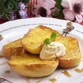料理メニュー写真フレンチトースト 北海道マスカルポーネ