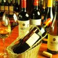 お肉と一緒にこだわりのワインはいかがですか?当店にはソムリエがいます♪南仏の魅力が詰まった自然派ワイン多数。お肉にぴったりパワフルな味わいから繊細なものまで約40種以上!ステーキとワインの飲み会や宴会、ガッツリお肉の女子会、ソムリエ厳選の特別なワインが飲みたい記念日は是非当店へ♪