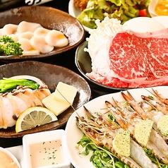 江戸もんじゃのおすすめ料理1