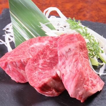 焼肉スタミナ苑 砂町店のおすすめ料理1