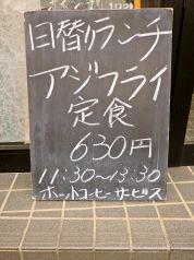 和食処 うおしんのおすすめポイント1