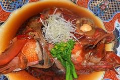 金目鯛かぶとカマ塩焼き 煮付け 酒蒸し