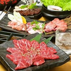 焼肉 一瑳 新松戸本店のコース写真