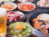麺屋くるる 忠和店のおすすめポイント2