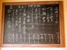 和食処 うおしんのおすすめポイント2