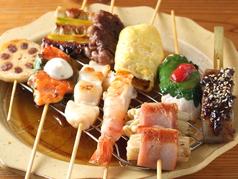 KUWAYAKI DINING 手じまやのおすすめ料理1