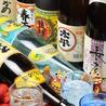 沖縄料理 海風 うみかじのおすすめポイント1