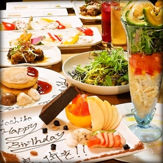 カフェ マツオントコ cafe MATSUONTOKOの写真