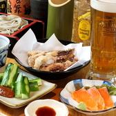 そばとお酒 八雲 パセオ店のおすすめ料理3