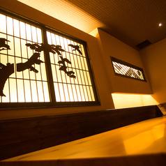 海蔵 小山東口店の雰囲気1