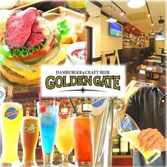 GOLDEN GATE ゴールデンゲート ハンバーガー 御徒町の写真
