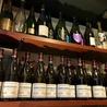 Wine Bar ボンヌプラス Bonne Placeのおすすめポイント1