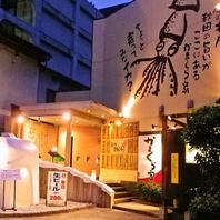 秋田ならではのお店の雰囲気づくりにもこだわってます。