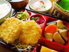 キッチンKiriの写真