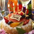 大人気!「女子会」限定サービス♪♪★★コースのデザートが『フルーツ盛りデザート』にグレードアップ!★★【持ち込み】ワインやケーキなどの持ち込み無料★ プレゼントにワインやケーキをお持ちして盛り上がることも可能! 事前にご連絡頂けるとスムーズです☆