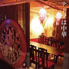 テーマは中華☆カーテンで仕切る事もできるので個室風にも利用可能!