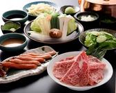 しゃぶ叙 本店 新宿 歌舞伎町のおすすめ料理2