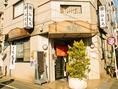 豪徳寺、世田谷八幡宮の帰りは福室庵で、あったかいおそばで一休憩下さい。