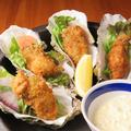 料理メニュー写真【名物】大粒牡蠣フライ ~特製タルタルソース~