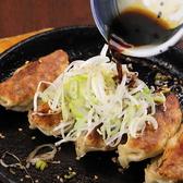 居肴屋 てっぱんのおすすめ料理3