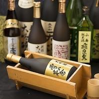 秋田の居酒屋のネット予約なら当店へ。